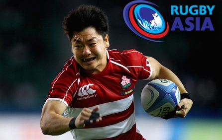 Asia 1 Rugby Tickets