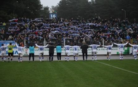 FC Dinamo Minsk Football Tickets