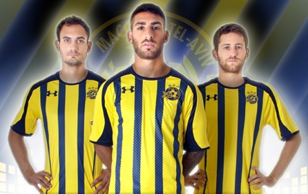 Buy Maccabi Tel Aviv Football Tickets