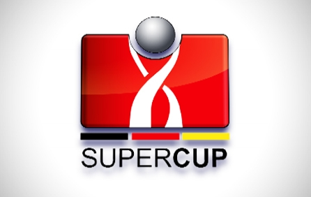 Buy German Super Cup Football Tickets